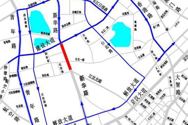 汉口新华路综合改造施工 武汉交警发布绕行提示