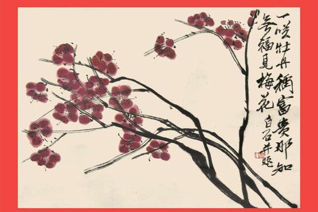 武汉发布首份花期预报 列出15个赏梅好去处