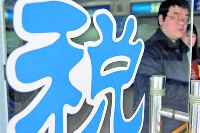 """今年武汉减?#26696;?#26222;惠 96%企业将享""""红利"""""""