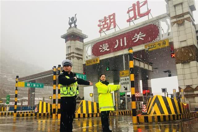 """汉十高速积雪结冰 路警24小时清理守护""""回家路"""""""