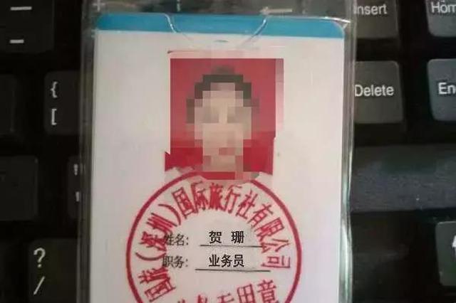 46人春节港澳游遭遇假冒旅行社:吃榨菜 险被扔街头