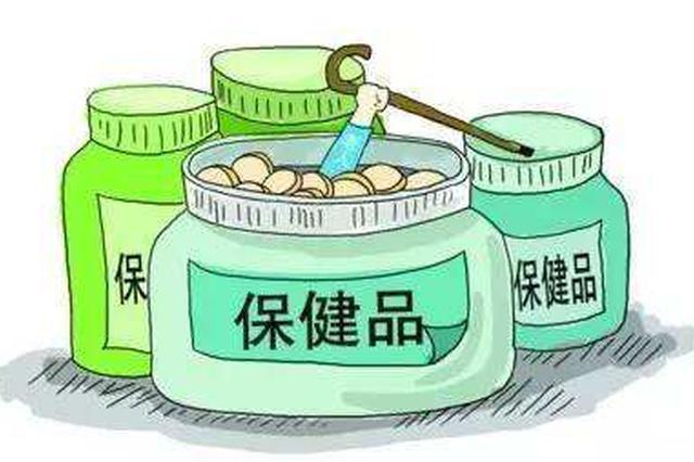襄阳警方破获一起买保健品返现金案 已有25名老人被骗