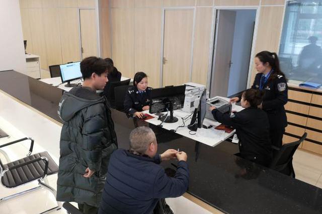这个公安办证中心春节不打烊 方便居民办理户政业务