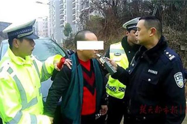 儿子醉驾被查父亲阻碍执法 黄陂父子双双被刑拘(图)