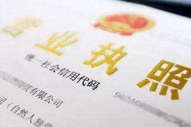 """武汉海关""""多证合一"""" 企业报关备案?#20658;?#27425;跑"""""""