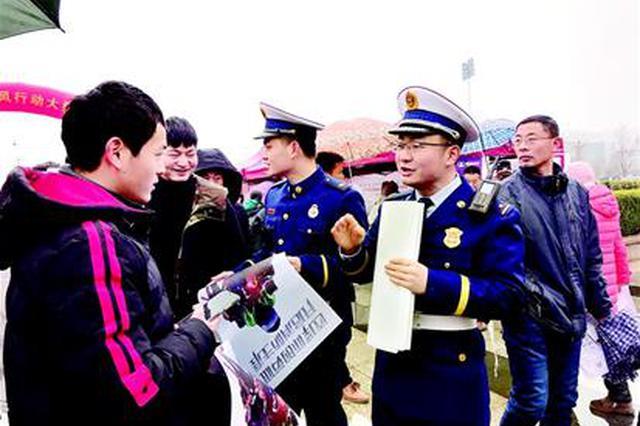 咸宁百家单位提供岗位万个 消防首次现场招聘成焦点
