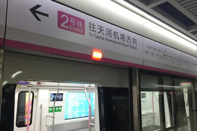 汉口火车站地铁站日客流量连续半月全网第一