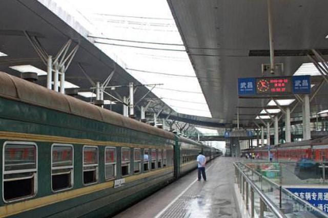火车上一男童突发高烧 列车紧急停靠武昌站8分钟