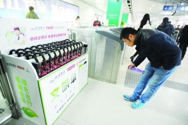 武汉地铁文明伞遭熊孩子恶意破坏 监控记下全过程