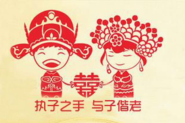 2月14日情人节武汉2579对新人喜结连理