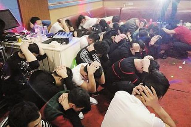 武汉70余人聚众吸毒还发短视频炫耀 结果被一锅端
