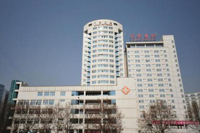 武汉48家医院确定为军运会官方和定点医院