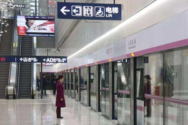 武汉轨道交通2号线南延线元宵节上午9点开通