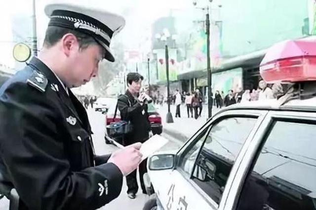 武汉严查停车乱象半个月 18条示范路查处2789起违停