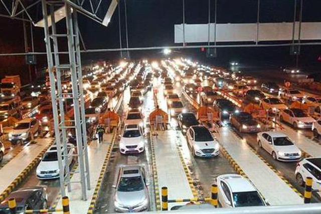 春节期间 986.95万辆小型客车在湖北高速免费通行