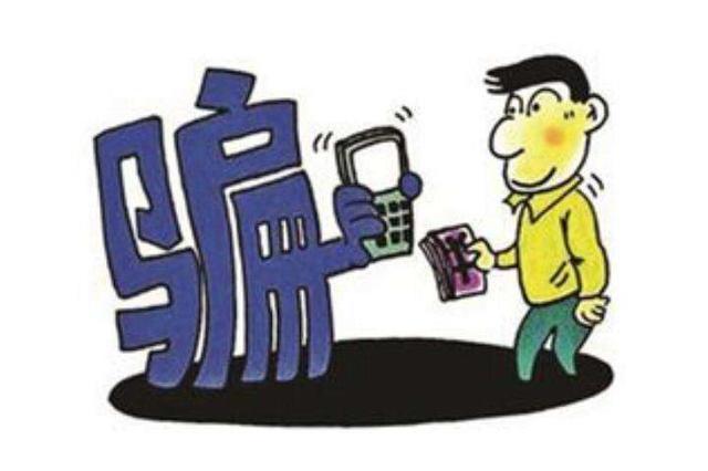 节后电信诈骗警情高发 武汉警方:谨防航班退票骗局