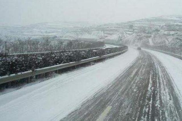 17日晚到18日晨湖北部分高速公路会出现道路结冰