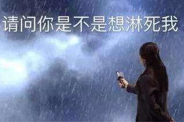 """这次真的要""""包月""""了!武汉3月6日前阴雨天气为主"""