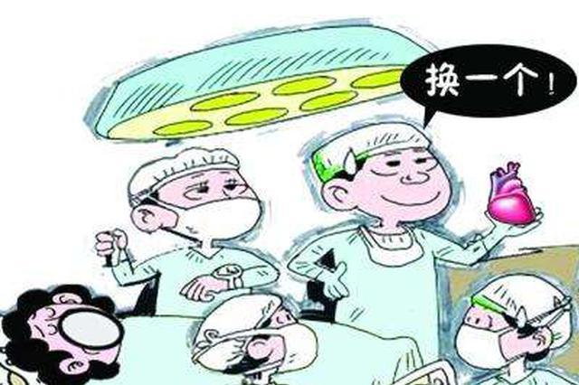"""救命心脏与风雪赛跑赶回武汉 29岁小伙""""换心""""重生"""