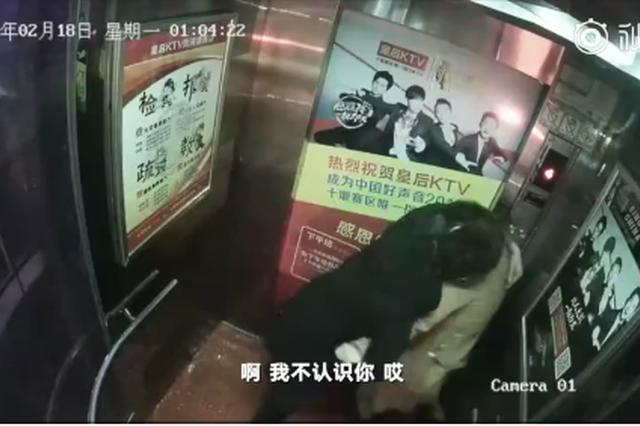 十堰男子酒后在电梯内猥亵女孩 被抓后打伤辅警