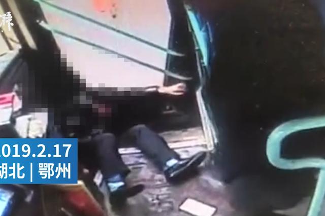鄂州一男子与公交司机争吵纠缠 被乘客踹倒(视频)