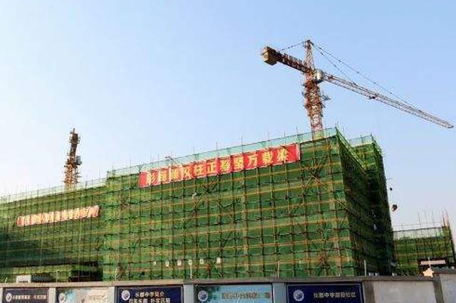 武汉这地要建10所华师附中、附小 在你家附近吗