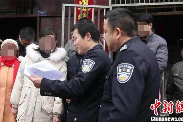 湖北十堰一女子幼年被拐 26年后与亲生父母团聚