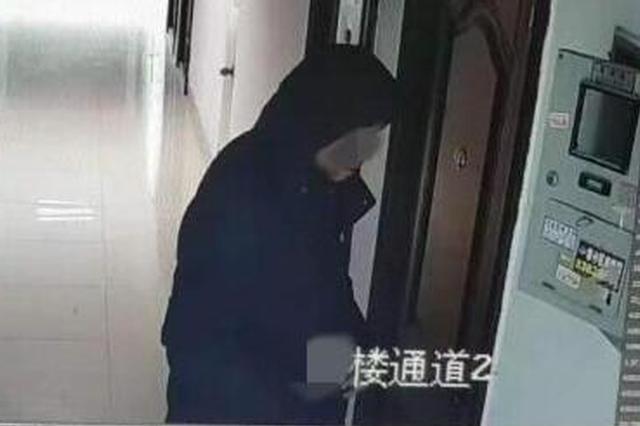 武汉空姐宿舍失窃 空少冒充安保破案还偷删监控录像