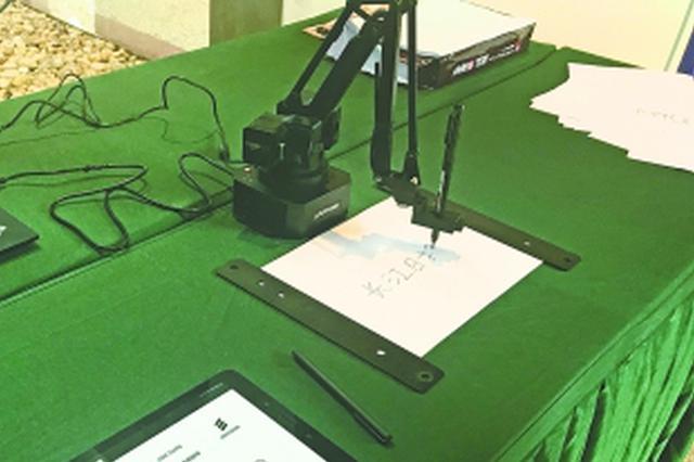 国内首个5G校园试验网在汉开通 年底或可尝鲜5G