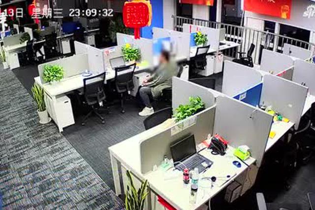 武汉一公司前员工藏厕所10小时 夜深偷公司机密电脑
