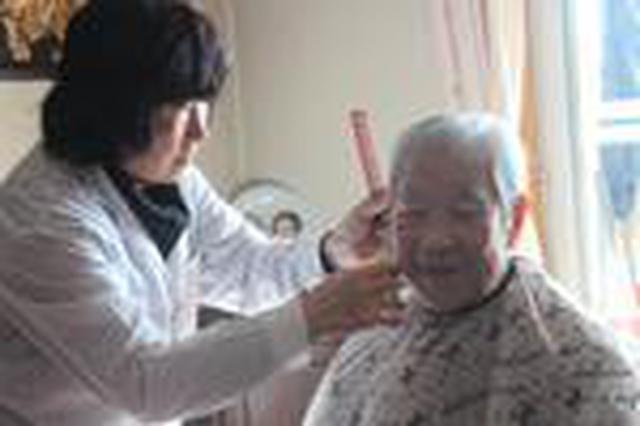 """武汉已有54个""""互联网+居家养老""""网点"""