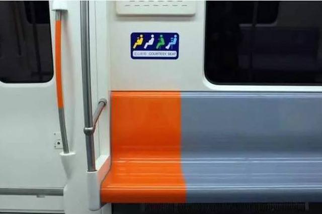 网友盼早间地铁座椅暖起来 武汉地铁:低于5℃将加热