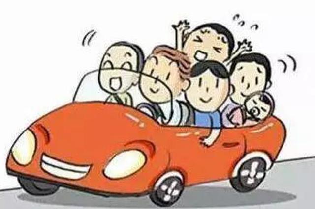 小车超员跑高速用被子遮掩 坐5个大人还藏着2个孩子