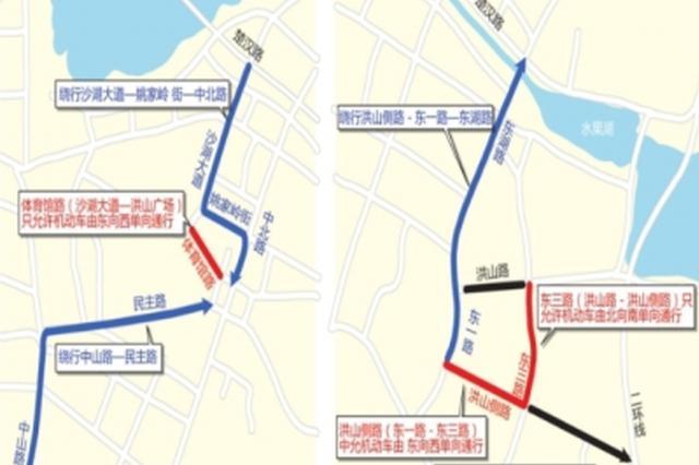 武昌这三条路3月1日起改单向通行 交管发布绕行提示