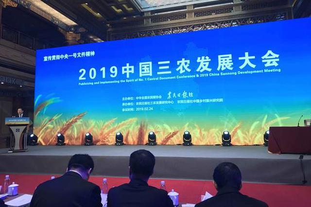 中国三农发展大会揭晓获奖名单 湖北获三项荣誉