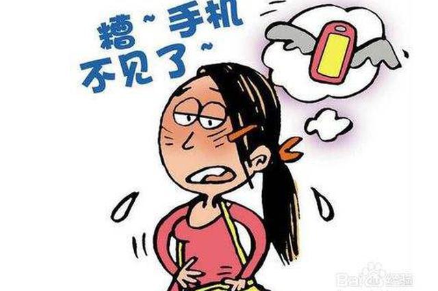 游客将手机遗忘在的士上 武汉水警比对7辆出租车找回