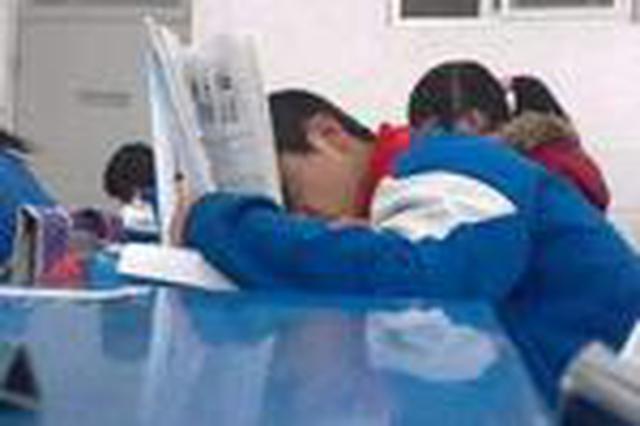学霸上课为何总打瞌睡 原是甲状腺功能减退