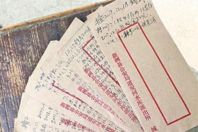 民警帮村民义务管财物34年 13个信封记下400多笔收支
