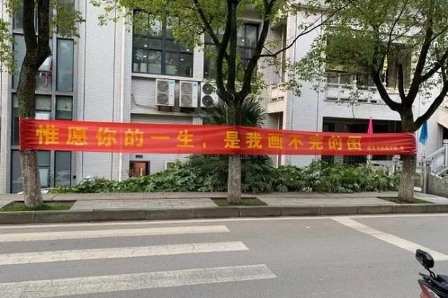 """高校""""女生节""""掀条幅大战:理工男也走齁甜风(图)"""