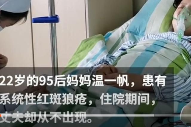 """95后妻子患癌90后丈夫""""玩消失"""" 后续:妻子不幸离世"""
