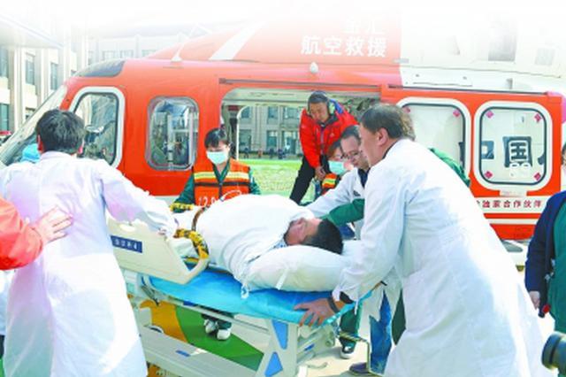 宜昌一患者病情危急 直升机飞行93分钟转运武汉救治