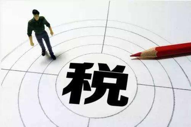 """武汉电子税务局让减税降费""""一键到位"""""""