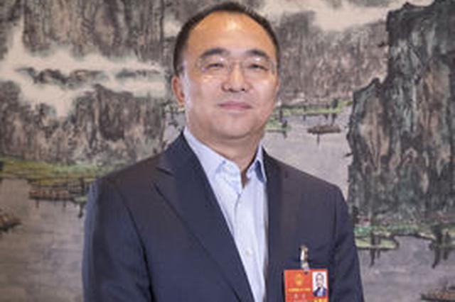 阎志代表建议:建首条国家生态绿道 助大别山脱贫攻坚