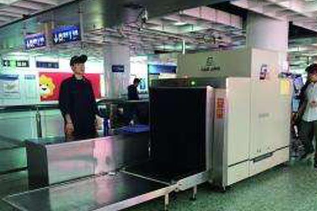 武汉一男子强闯地铁安检冲撞安检员 被行政拘留10天