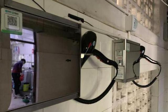 武汉一高校拆除免费插座 只留付费共享吹风机遭质疑