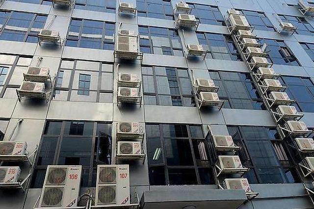 窗外30台空调外机让?#39034;?#22812;难眠 将检测噪音是否超标