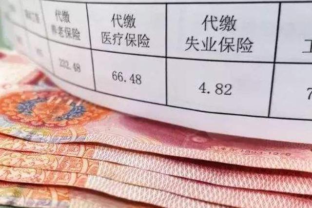 武汉本科及以上人才平均薪酬涨至7710元 4年?#38505;?0%