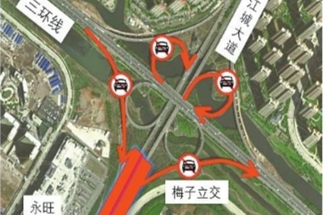 今起江城大道整治提升工程施工 交警提醒:注意绕行