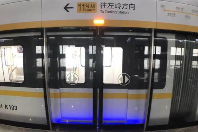 3月15日起 武汉这条地铁调整运营时间