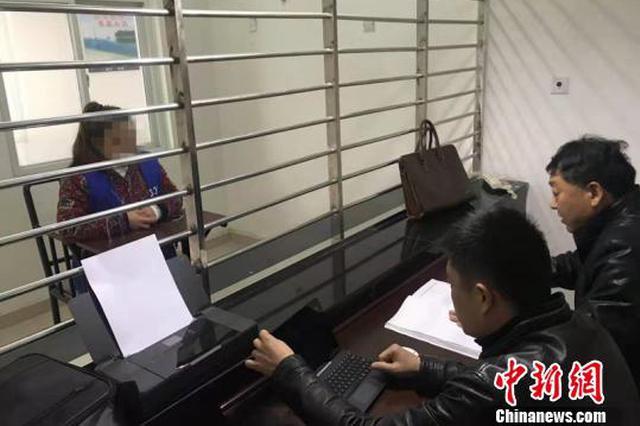 湖北一女子透支信用卡33万元躲藏6年落网